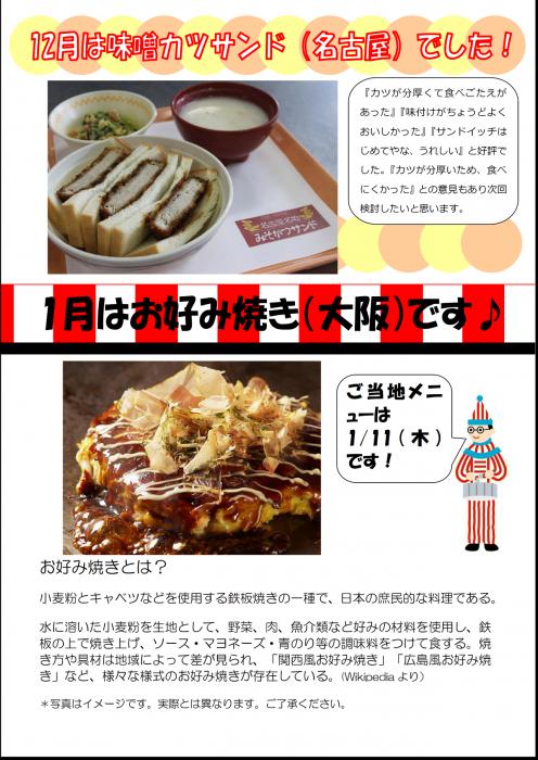 gotouchi
